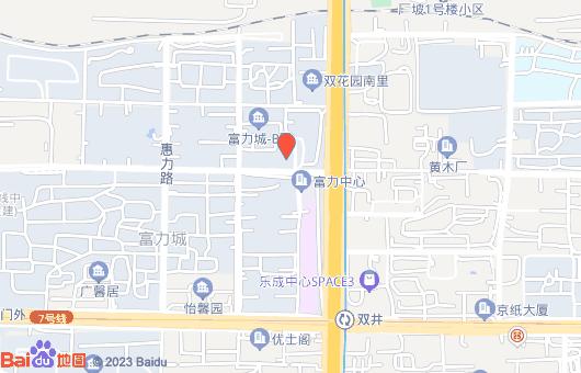 富力双子座B座(图24)