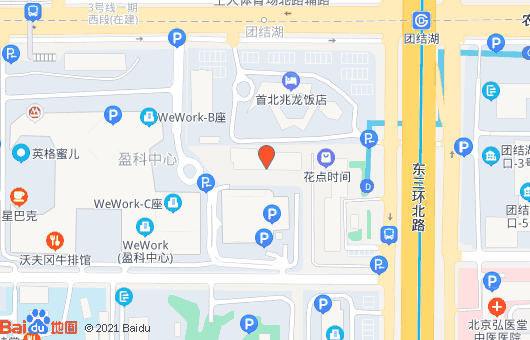 首北兆龙2层北京市朝阳区工体北路甲2号(图10)