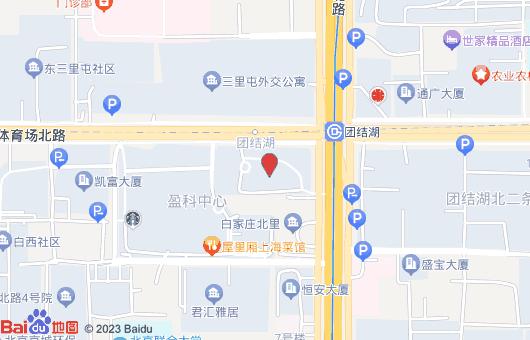 首北兆龙饭店(图4)