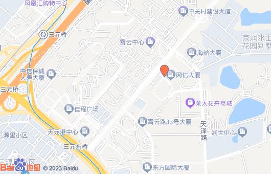 网信大厦【霄云国际中心】(图1)