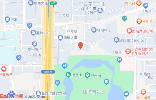 北京青年报大厦(图17)