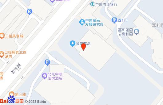 霄云路33号霄云路大厦(图21)