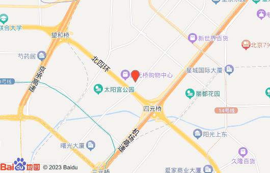 宜家KASO(图1)