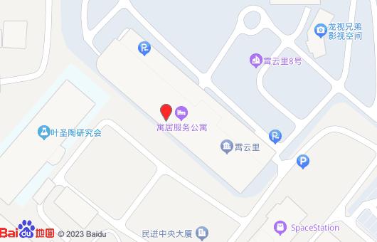 霄云里8号(图1)