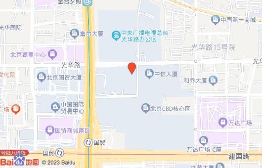 恒大中心(图1)
