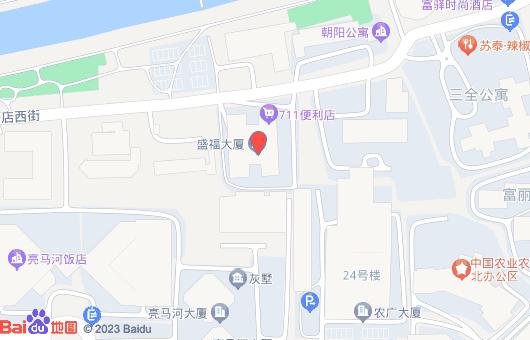 租赁部电话(图2)