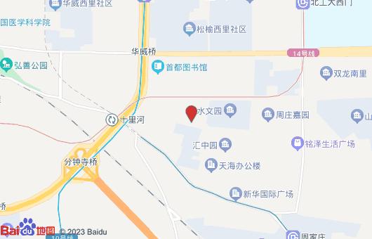 北京市朝阳区东三环南路小八里庄35号院小院小楼独楼(图30)
