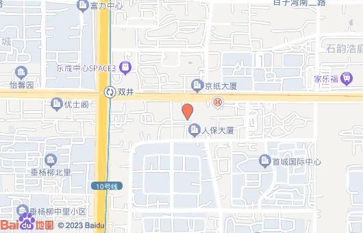 广渠路42号院写字楼诚招优质租户(图1)