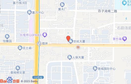 京纸大厦(图18)