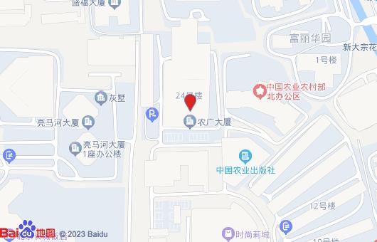 农广大厦【农业广播大厦】(图1)