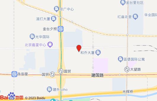 中国尊【中信大厦】(图21)