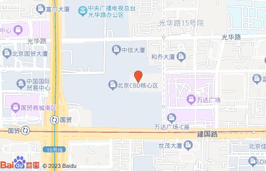 泰康集团大厦(图1)