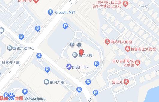 海航大厦(图1)
