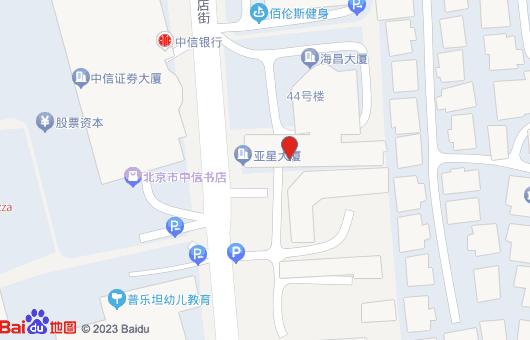 亚星大厦(图1)