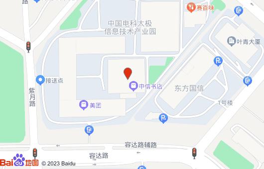 太极大厦(图1)