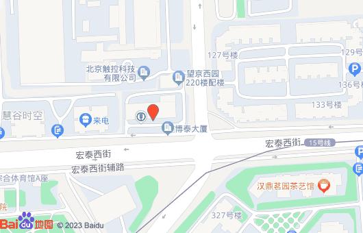 博泰大厦(图1)