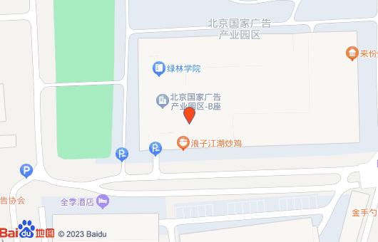 北京国家广告产业园区(图7)