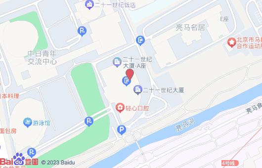 二十一世纪大厦(图1)