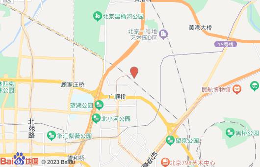 启华大厦(图2)