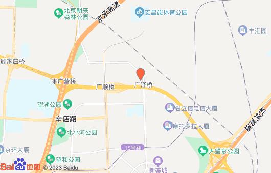 望京生命科学创新园(图1)