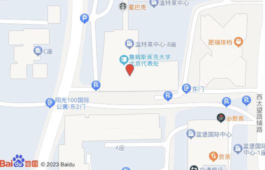 温特莱中心B座(图1)