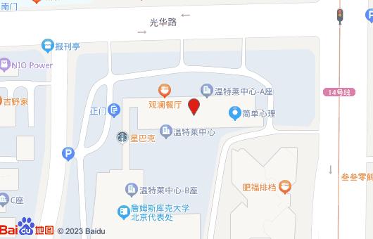 温特莱中心A座(图14)