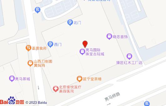 亮马国际珠宝古玩城(图1)