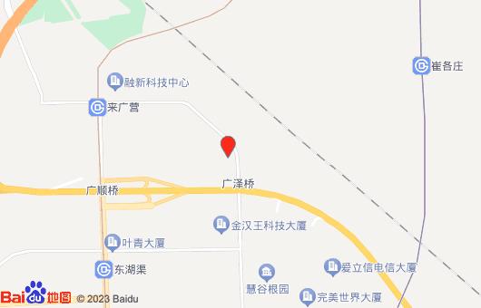 默沙东大厦=MSD大厦(图8)