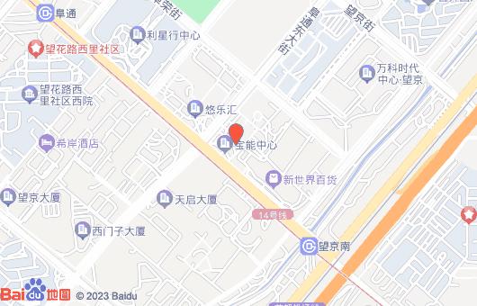 宝能中心(图18)
