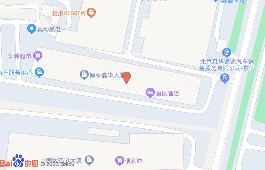 博泰嘉华大厦(图4)