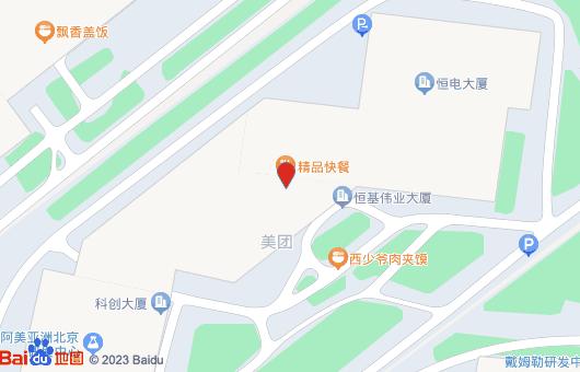 望京创业大厦(图2)