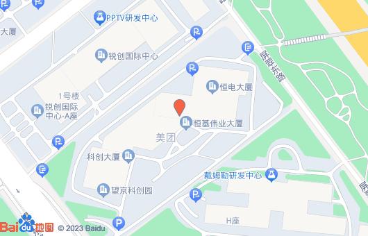 恒电大厦(图2)