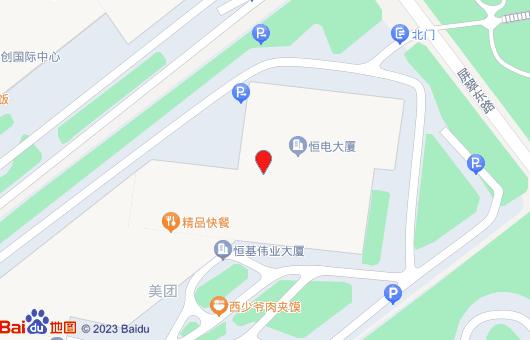 恒基伟业大厦(图2)