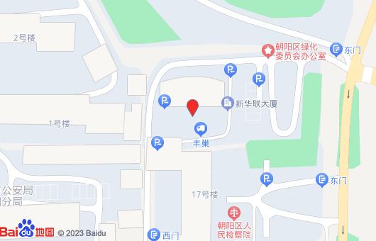 新华联大厦(图2)