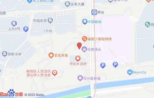 佳丽饭店写字楼(图12)