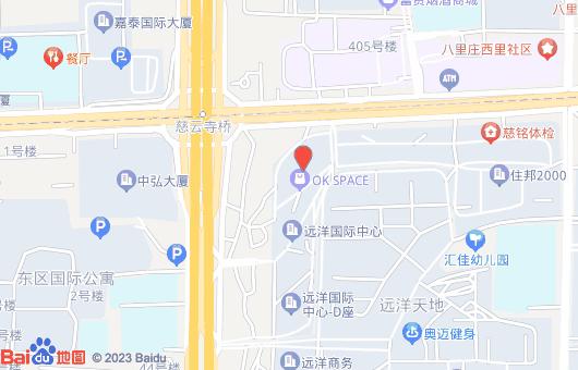 远洋国际中心A座(图11)