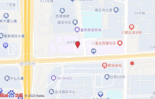 远洋国际中心二期(Ocean International Center II)(图1)