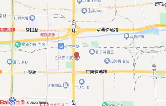 金长安大厦(图2)
