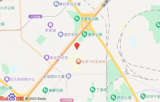 中国电影导演中心(图1)