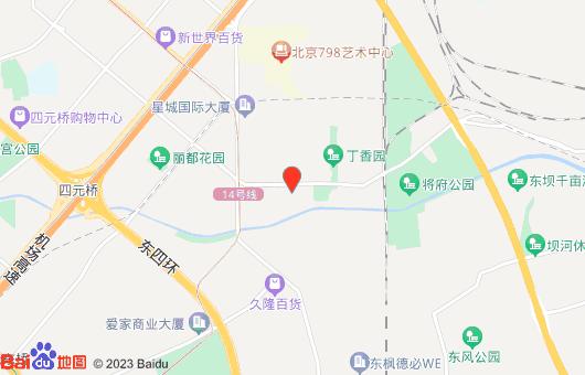 酒仙桥写字楼(图1)