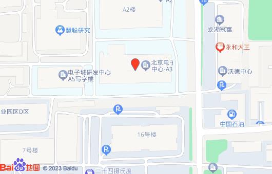 电子城研发园A3号楼(图5)
