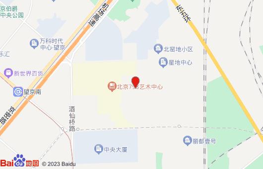 751D·PARK北京时尚设计广场A12号楼(图10)