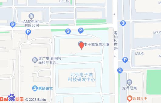 电子城研发园A1号楼(图16)