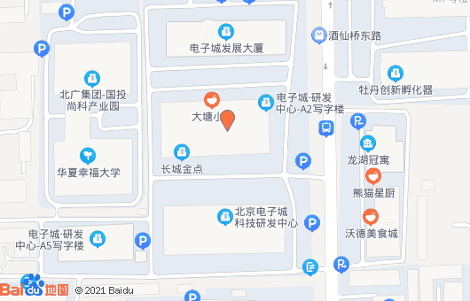 电子城研发园A2号楼(图17)