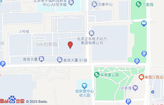现有140平方米办公楼出租,5.2元韩物业发票不含供暖,已经空置,随时可以入驻(图1)