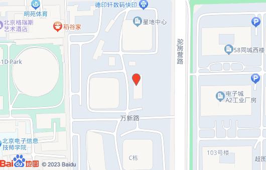 星地中心(图2)