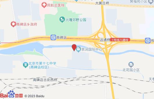 环宇国际大厦(图11)