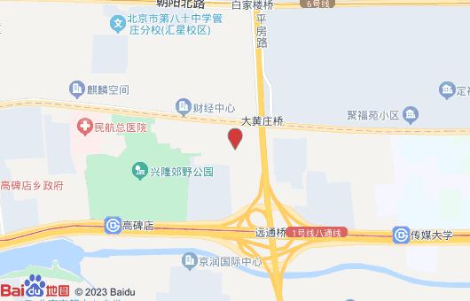 大黄庄南里58号楼东瑞意创意中心(图1)