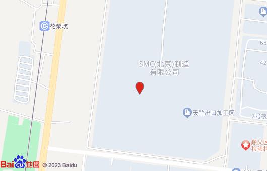 北京合院MAX天竺合院(图2)