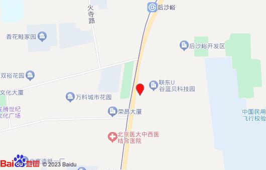 联东U谷蓝贝科技园(图2)